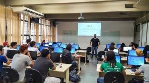 UFSCar ergonomics classroom